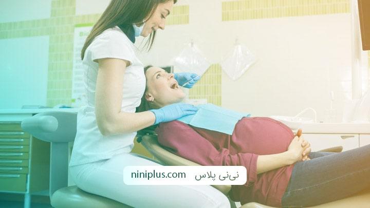 آیا پر کردن دندان در بارداری مجاز است؟