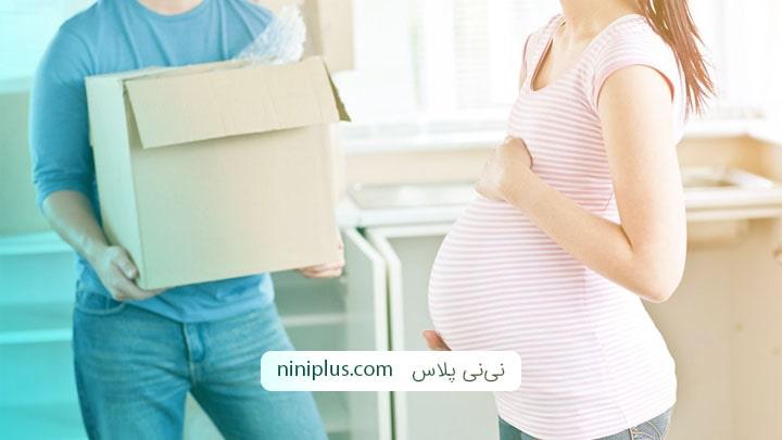 بلند كردن و جابجا کردن اجسام سنگین در بارداری