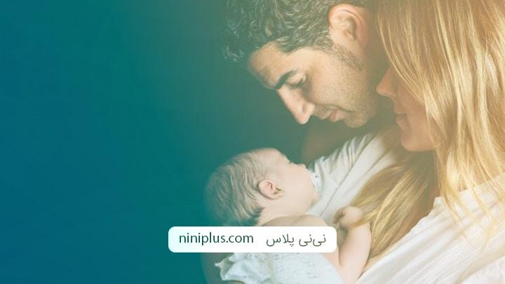 همه چیز در مورد روابط زناشویی بعد از تولد نوزاد