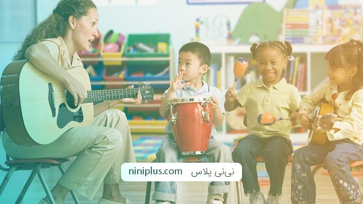 موسیقی برای کودکان نوباوه و سن پیش دبستانی