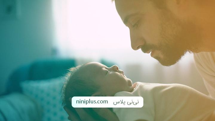 نقش پدر در مراقبت از نوزاد