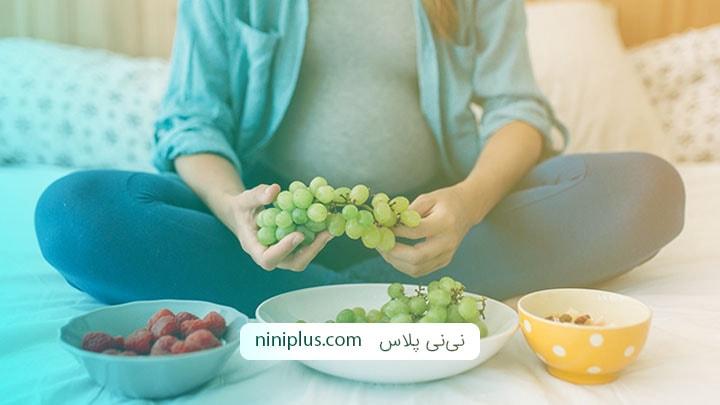9 توصیه برای داشتن تغذیه مناسب بارداری