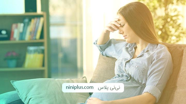 علت افسردگی در سه ماهه اول، دوم و سوم بارداری