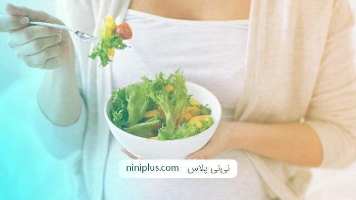 رژیم غذایی گیاهخواری در بارداری چه فوایدی دارد؟