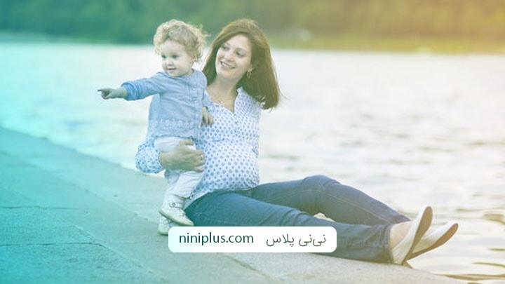 آماده سازی فرزند اول برای بارداری دوم و ورود فرزند دوم