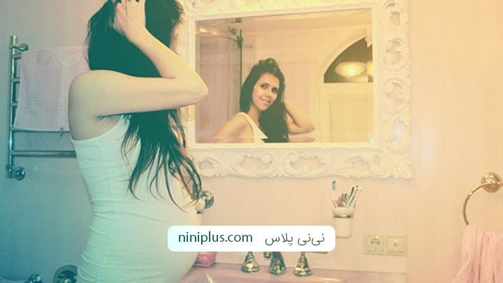 30 توصیه برای حفظ زیبایی در دوران بارداری