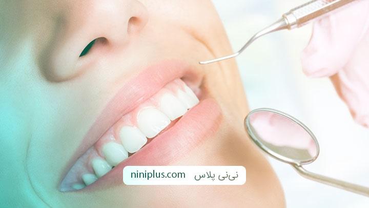 محفاظت از دندان ها در دوران بارداری
