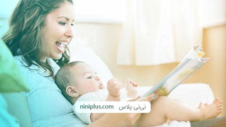 کتاب خواندن برای نوزاد