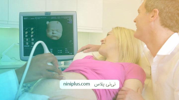 عوارض و خطرات سونوگرافی سه بعدی برای جنین