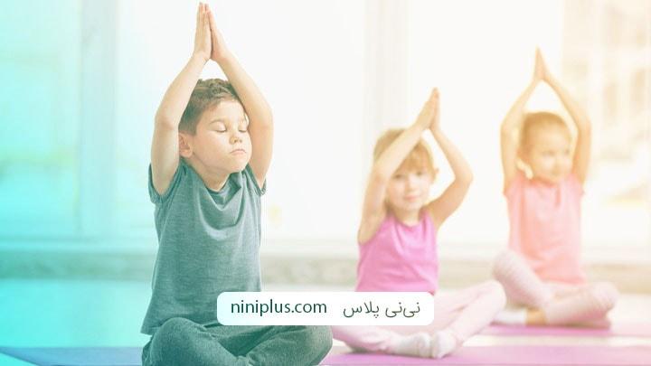 نکات ایمنی برای آموزش یوگا به کودکان