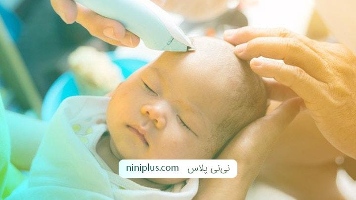 تراشیدن موی سر در نوزادان
