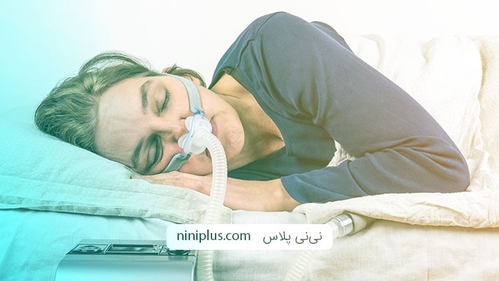 وقفه تنفسی یا آپنه خواب در بارداری چیست و چگونه درمان می شود؟