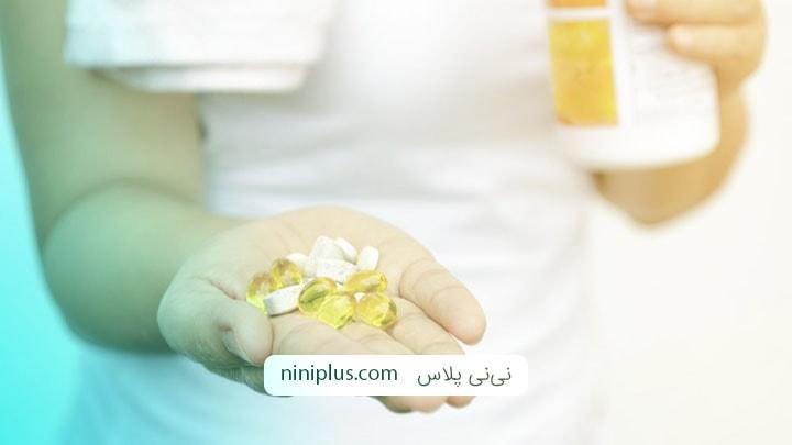 مصرف مکمل های غذایی و ویتامین های دوران بارداری