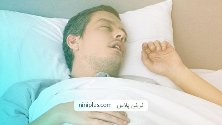 علت و نشانه های آپنه خواب چیست و چگونه تشخیص داده می شود؟