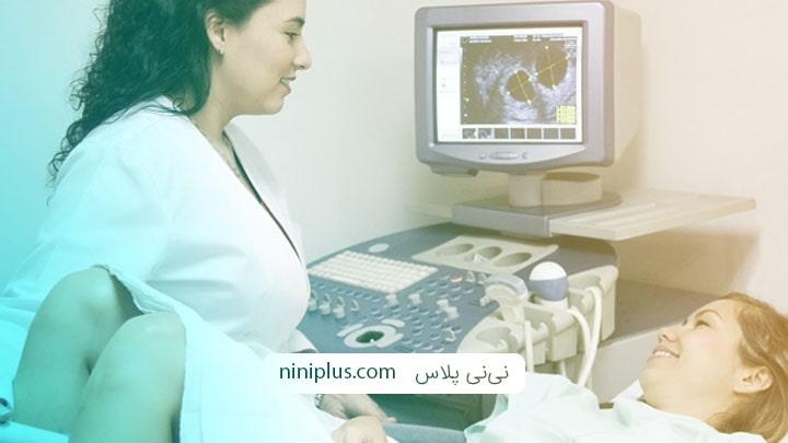 سونوگرافی ترانس واژینال چیست و چگونه انجام می شود؟