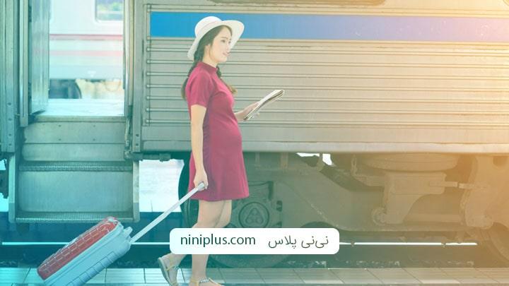آیا مسافرت زمینی در بارداری مجاز است؟