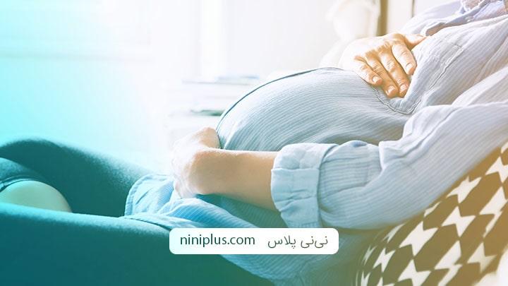 روش های تسکین و درمان درد و فشار واژن در بارداری