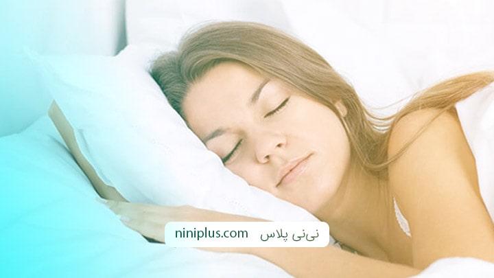 استفاده از داروهای خواب آور گیاهی در بارداری و شیردهی