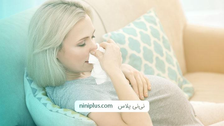 با آلرژی در دوران بارداری چه کنیم؟