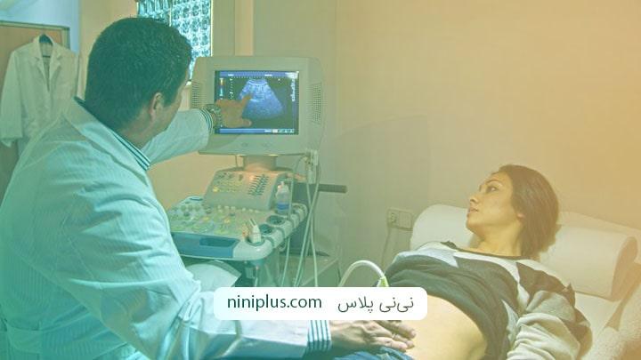 دلایل تشکیل نشدن و دیده نشدن ساک حاملگی