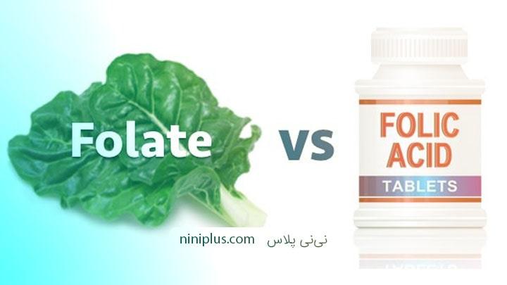 اسید فولیک چیست و چه تفاوتی بین فولات و اسید فولیک وجود دارد