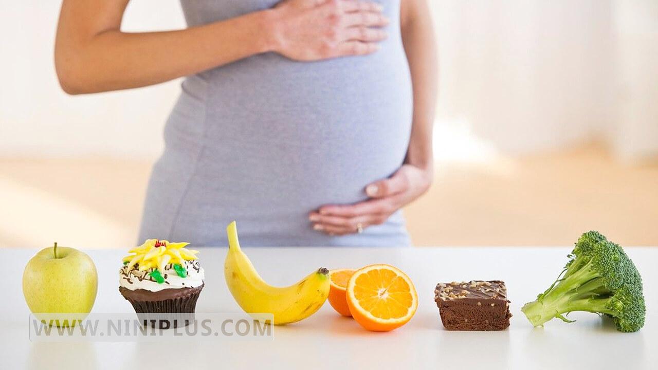 با پانزده خوراکی برتر دوران بارداری آشنا شوید!