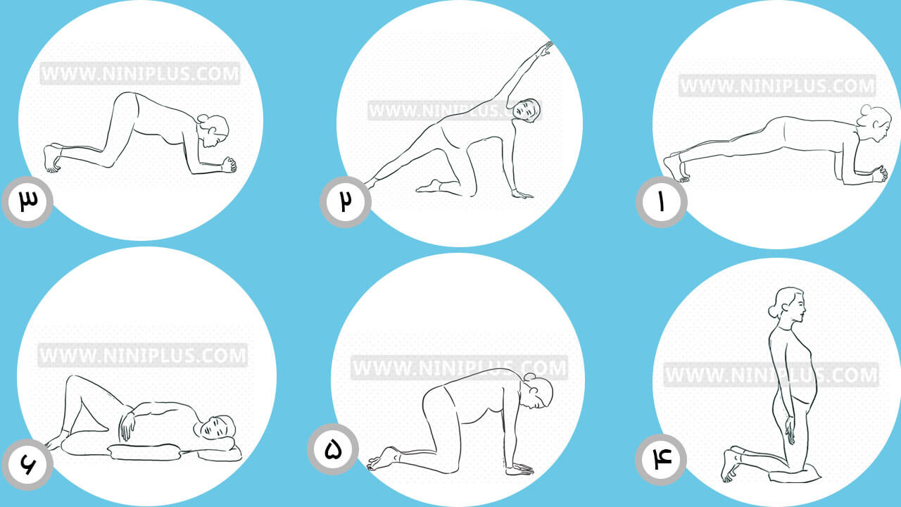 انجام حرکات پیلاتس در دوران بارداری