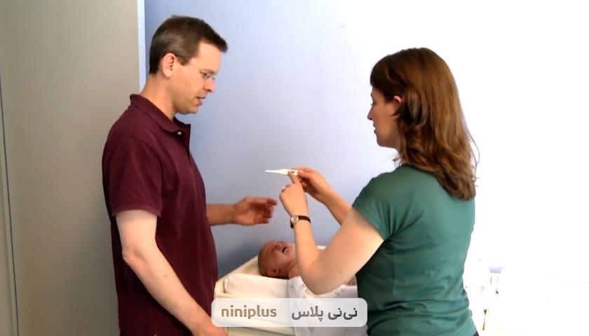 چگونه تب نوزاد را اندازه بگیریم؟