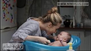 حمام کردن نوزادهمراه با شادی و سرگرمی نی نی پلاس