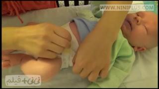تعویض پوشک نوزاد نی نی پلاس