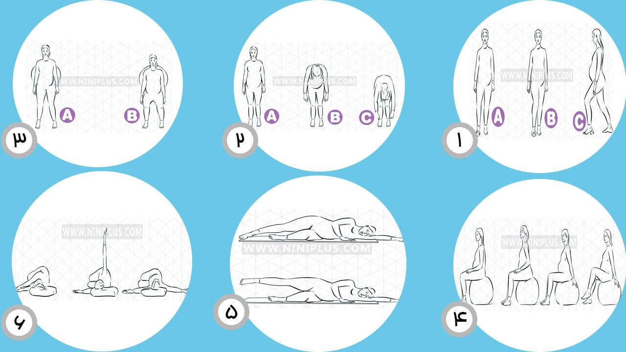 تناسب اندام در دوران بارداری با حرکات پیلاتس