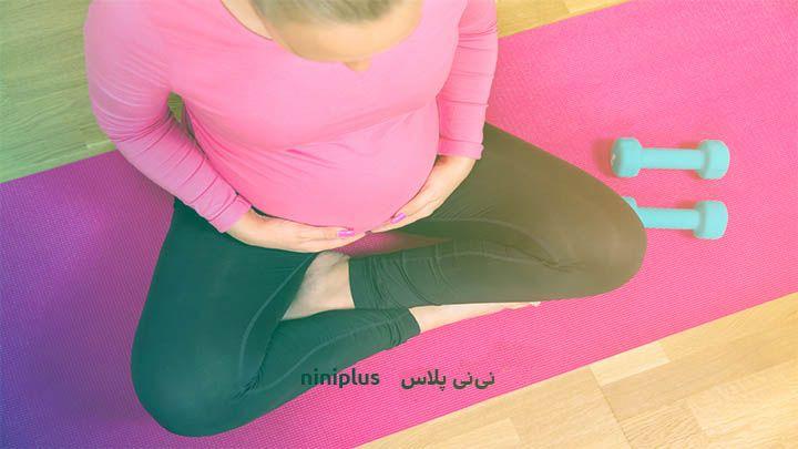 ورزش دوران بارداری برای زایمان طبیعی