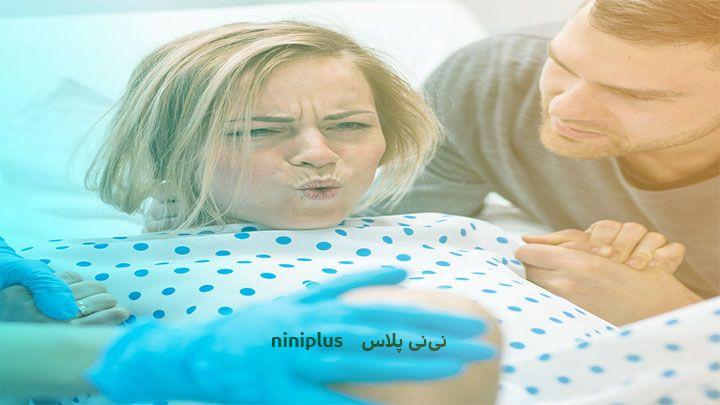 آیا زایمان طبیعی درد داره؟ علت درد زایمان طبیعی؟