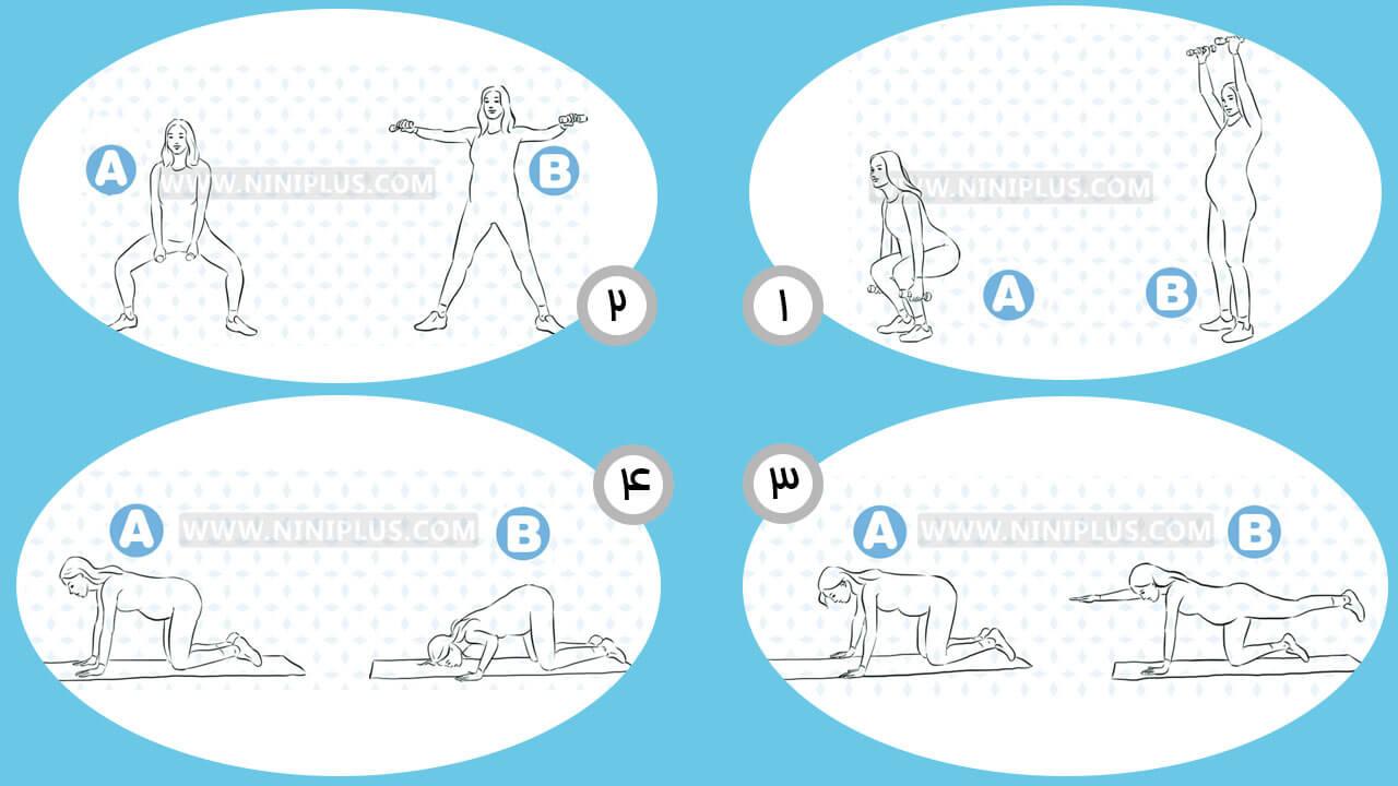 تمرینات کاردیو و حرکات قدرتی و کششی در دوران بارداری