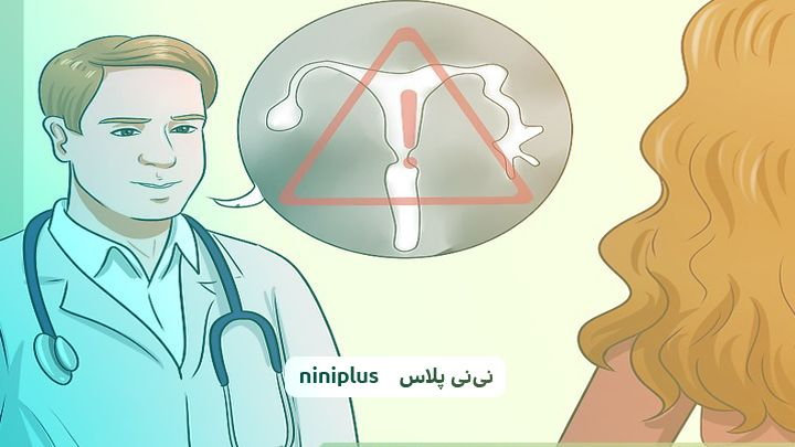 چگونه رحم را برای بارداری آماده کنیم و راههای تقویت رحم چیست