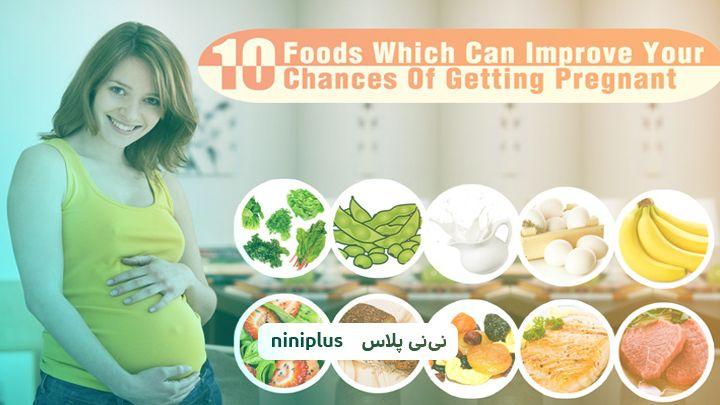 برای افزایش وزن جنین چی بخوریم؟اقدامات احتیاطی وزن گیری چیست