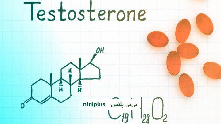 هورمون تستوسترون چیست و عدم تعادل تستوسترون ناشی از چیست؟