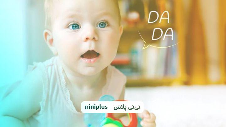 چرا نوزادان غان و غون میکنند و این کار چه تاثیری دارد؟