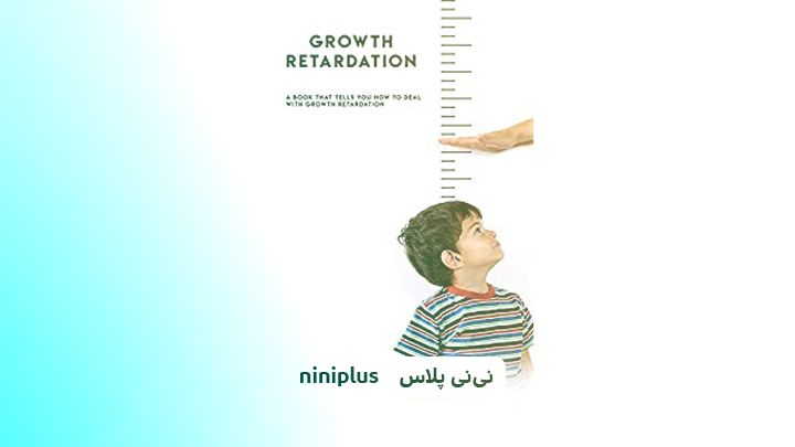 هورمون رشد، علائم کمبود هورمون رشد در کودکان و بزرگسالان