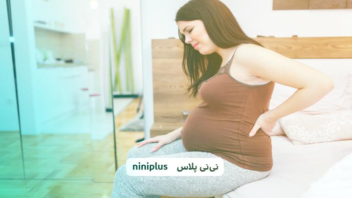 درد لگن در بارداری هنگام خواب به چه علت است؟