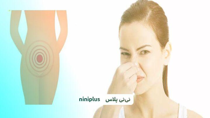 درمان بوی بد واژن بعد از سزارین به چه صورت است و علت آن چیست
