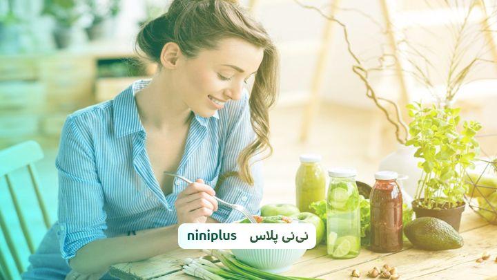 تغذیه مناسب بارداری در ماه اول و غذاهایی که باید مصرف کرد