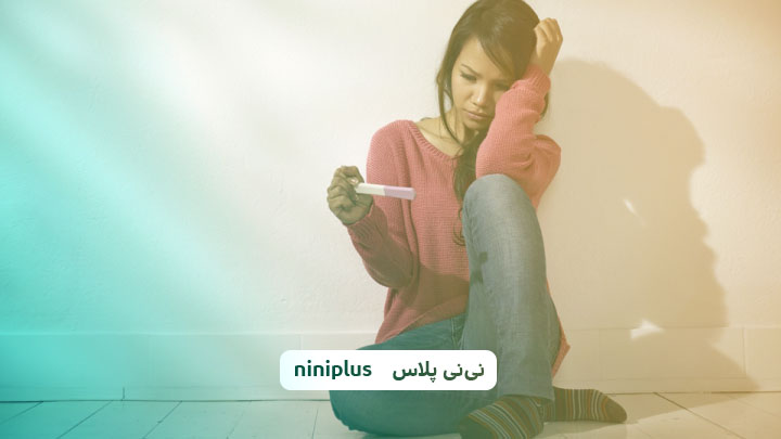 بارداری ناخواسته چیست؟ با افسردگی بارداری ناخواسته چه کنیم؟