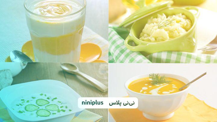 چه غذاهایی برای رشد کودک مفید است!