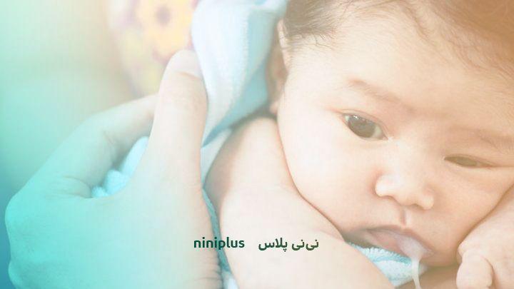آبریزش دهان نوزاد چهار ماهه، علل شایع و راهکارهای درمانی