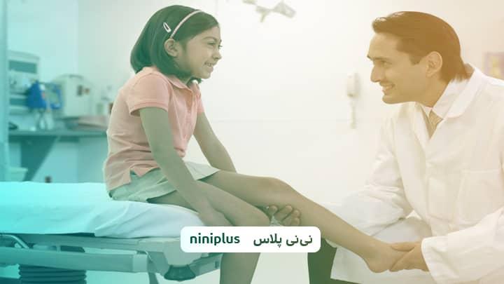 لنگیدن پای کودک،علت لنگیدن پای کودک چیست؟