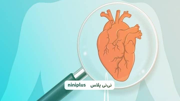 علائم بیماری قلبی در کودکان و نوزادان چیست؟