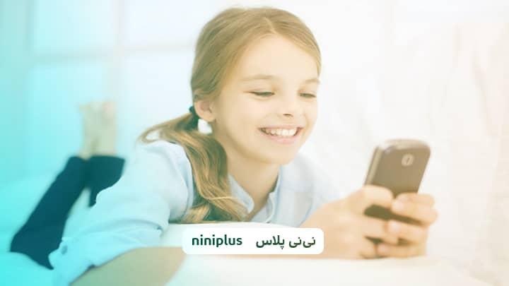 استفاده کودکان از موبایل چه ضررهایی دارد؟