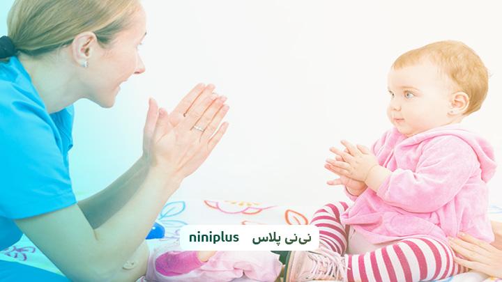 بازی با نوزاد هشت ماهه ،روش هایی برای بازی با نوزاد هشت ماهه