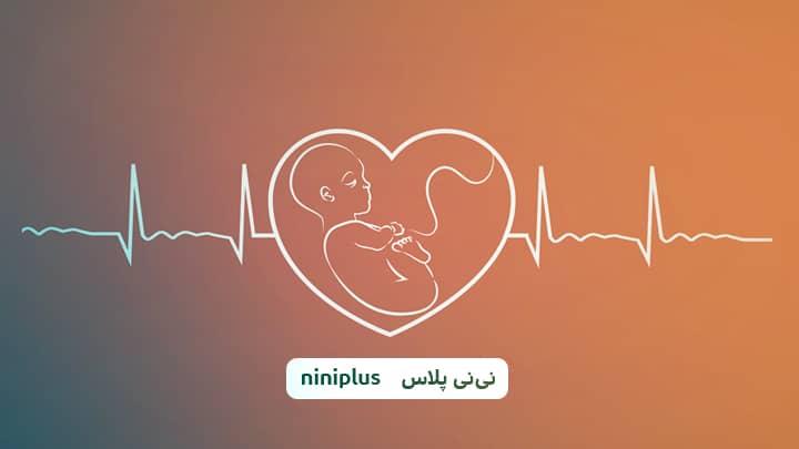 غیر طبیعی بودن ضربان قلب جنین، بالا بودن ضربان قلب جنین، کم بودن ضربان قلب جنین
